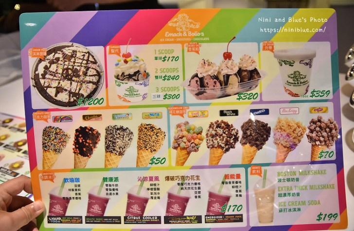 30300340715 e2eb0d7f77 b - Emack & Bolio's台中大遠百店開幕摟,繽紛甜筒杯搭配特殊口味冰淇淋,超級好拍照