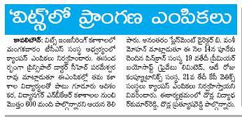Andhrajyothi 11-12-13