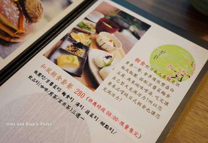 明森京抹茶蔬食早午餐06
