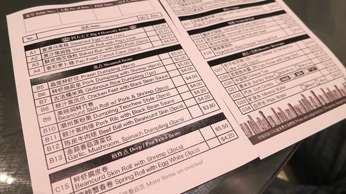 Singapore Lifestyle Blog, nadnut, Singapore Food Blog, Cheap Dim Sum in Singapore, Best Dim Sum,  Best Dim Sum in Singapore, Dim Sum restaurant in Plaza Singapore, Tim Ho Wan Plaza Singapore, Tim Ho Wan 4 Heavenly Kings, Where to eat Dim Sum in Singapore?, Tim Ho Wan reviews, Tim Ho Wan Dim Sum, Tim Ho Wan Singapore, Dim Sum Restaurants in Singapore, Hong Kong Dim Sum, Hong Kong Michelin Star Restaurants, One Michelin Star Restaurant, Michelin Star Restaurants in Singapore,