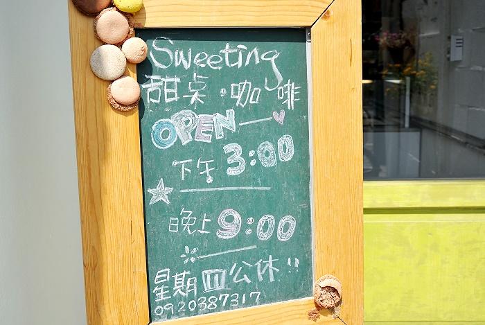 sweet3.jpg