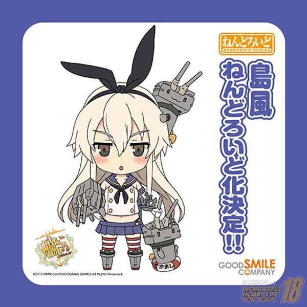 Nendoroid Shimakaze