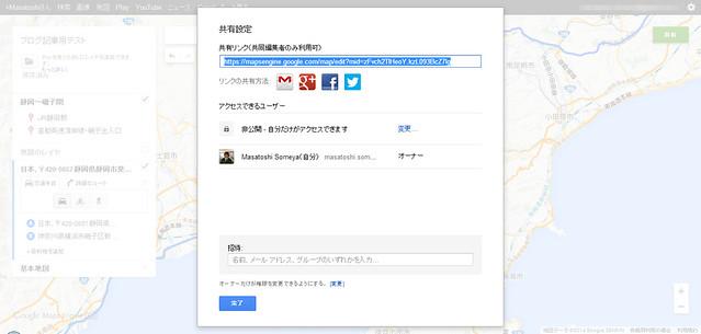 googlemap22