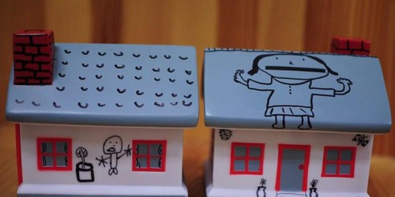 改造愛的小屋存錢筒(9.9ys)