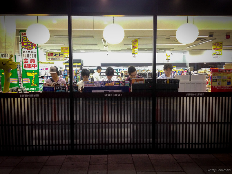 2013-06-27 Kyoto - IMG_5252-FullWM