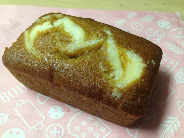 Pumpkin cream cheese loaf cake - Starbucks