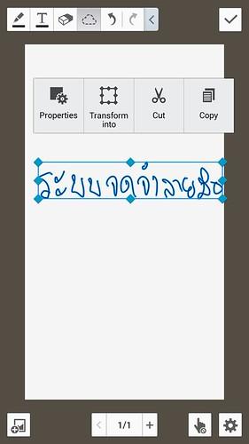 เขียนให้เรียบร้อยก่อน ค่อยเลือก แล้วแปลงลายมือเป็นข้อความได้ ... ภาษาไทยก็รองรับ