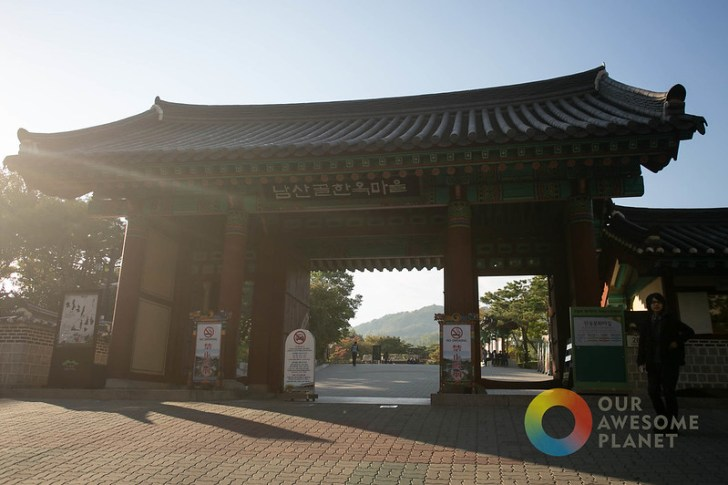 Namsangol Hanok Village - Our Awesome Planet-1.jpg