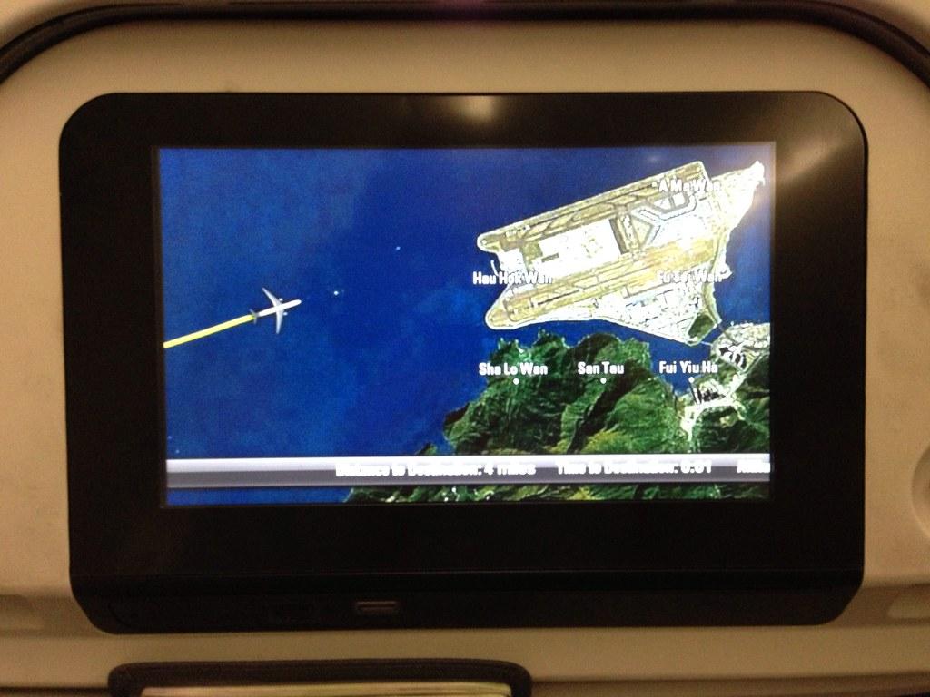 Approaching Hong Kong International Airport