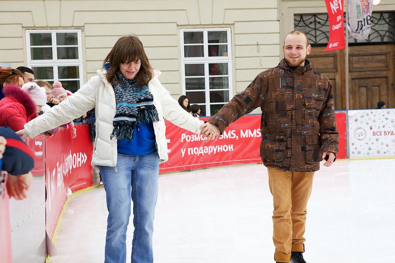 People on a skate rink. Lviv, Ukraine