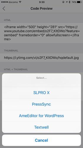 CodeCapture_任意のアプリ