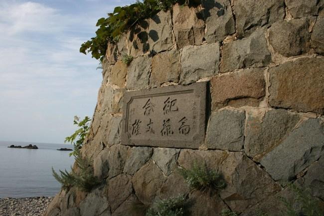 IMG_3094_積丹町-島武意海岸の謎の石垣_lost-workshop_hokkaido_japan