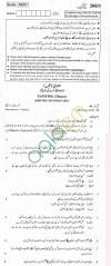 CBSE Board Exam 2013 Class XII Question Paper -Painting (Urdu version)