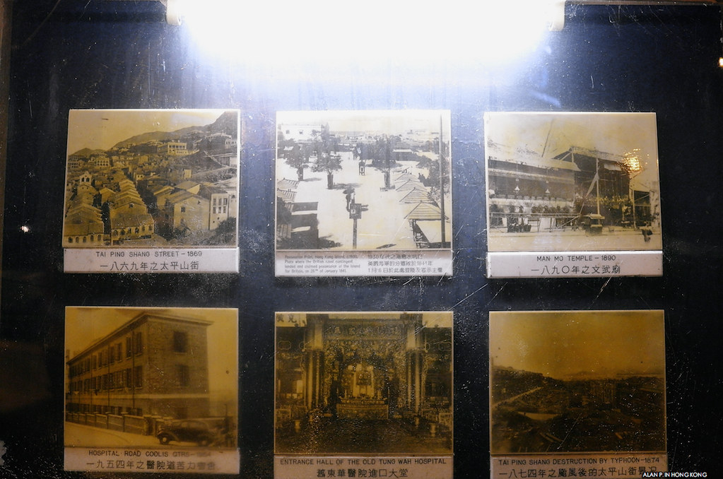 Photos of old Hong Kong