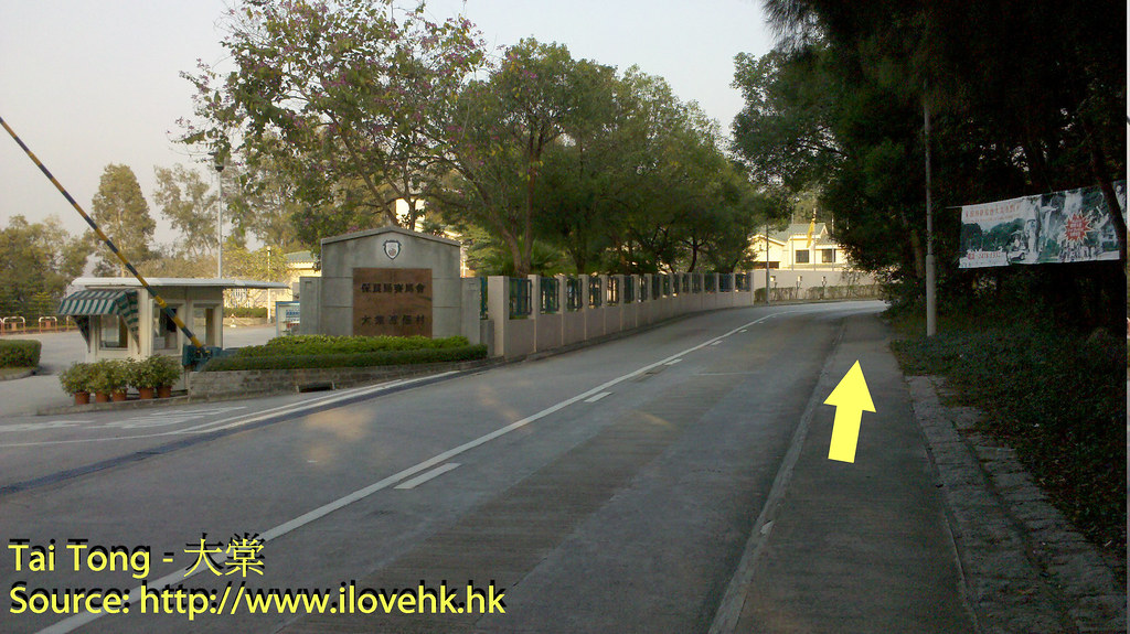 I Love Hong Kong - 我愛香港: 如何前往元朗大棠拍攝楓香紅葉
