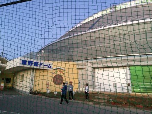 宜野座ドーム