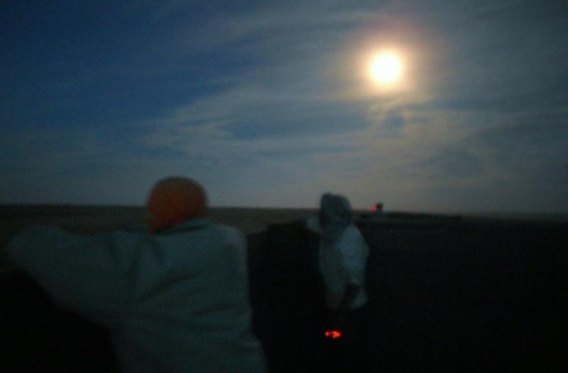 mauritanian magic