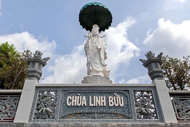 Dong Nai Temple 15