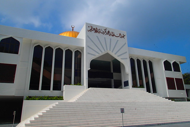 Mosque in Maldives