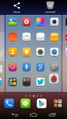 การ Uninstall app ของ Huawei Ascend P7