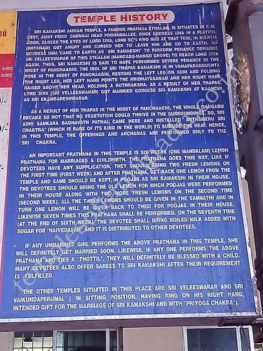Temple History, Kamakshi Amman Temple. Mangadu