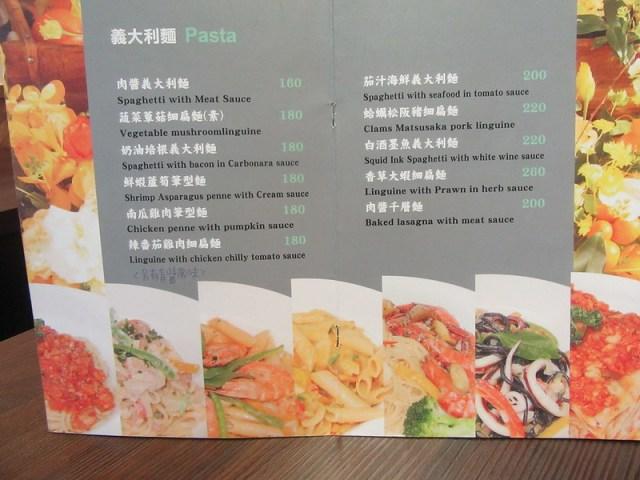 20161127_新竹Casamia義式餐廳 (9)