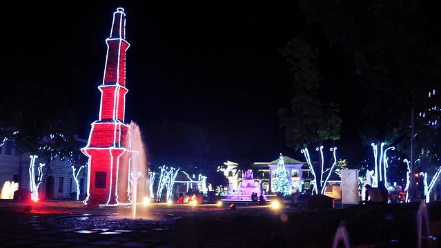 Aurora Park