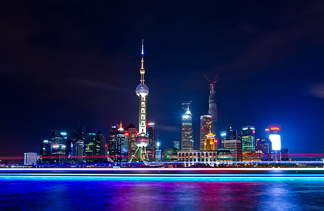 Shanghai Boat Trails