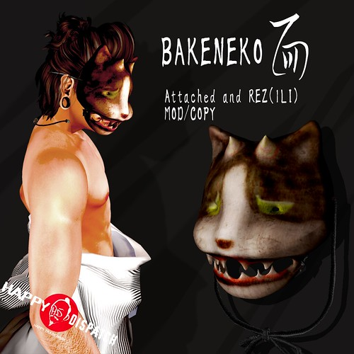 [HD]BAKENEKO MASK