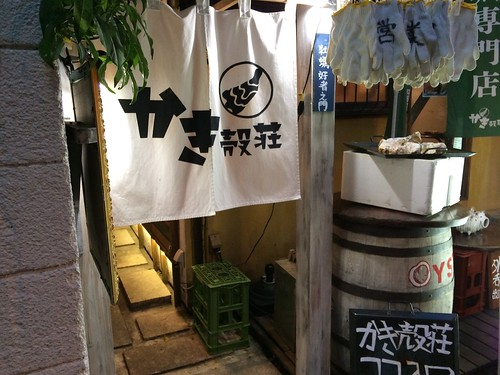 入り口@かき殻荘