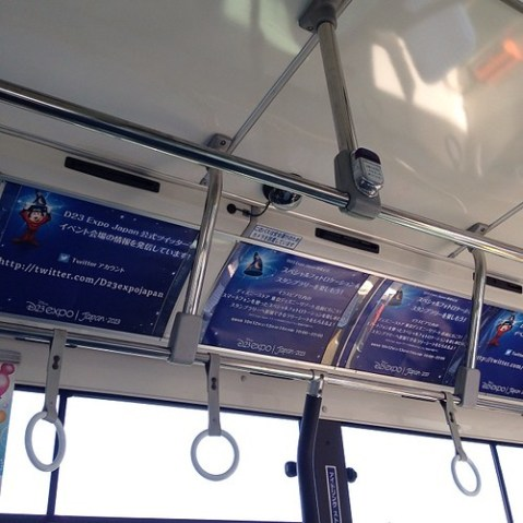 D23 Expo Japanのシャトルバス内部。
