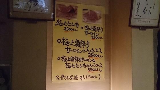 ゑびす本廛(えびす本陣)