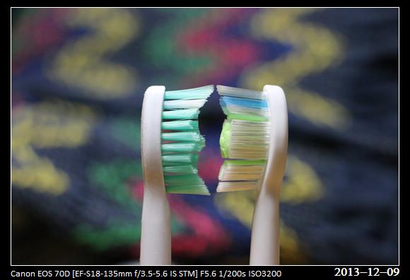 20131209_toothbrush