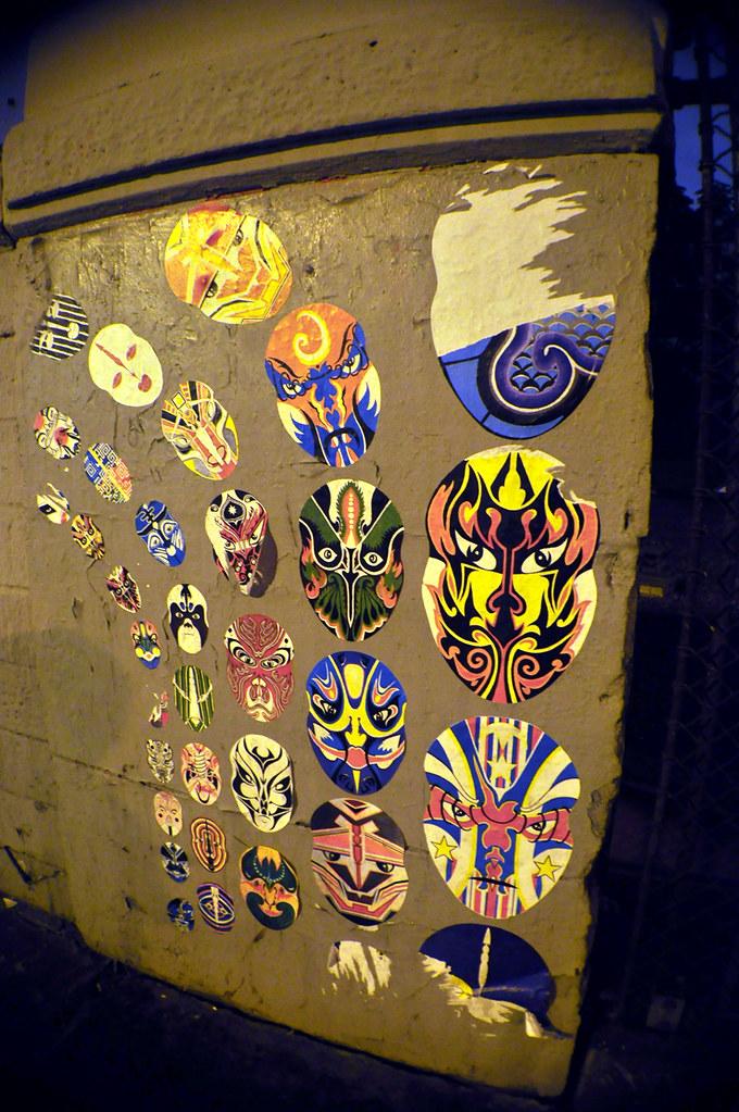 Masque Sino-Mexicains 1
