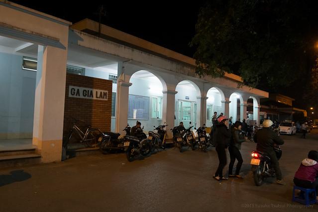 Ga Gia Lam train station, Hanoi, Vietnam