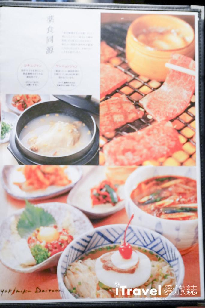 福冈美食餐厅 大东园烧肉冷面 (31)