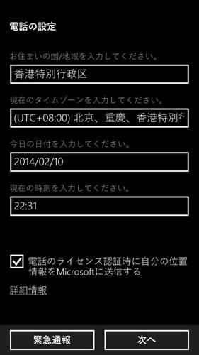 wp_ss_20140210_0013