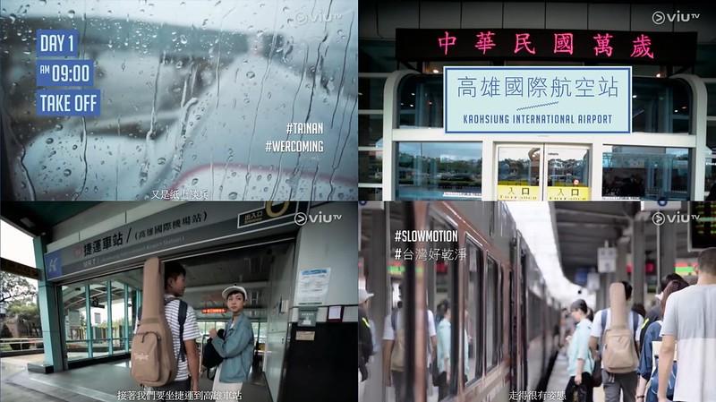 Transport to Tainan