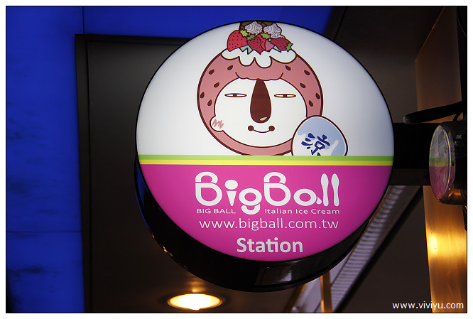 [桃園.美食]大球義大利冰淇淋.Big Ball~壽星可享免費一球優惠球(關門大吉) @VIVIYU小世界