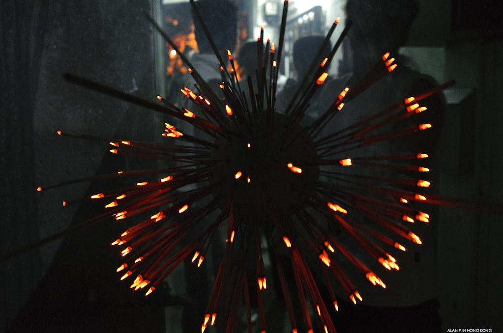 Glowing globe
