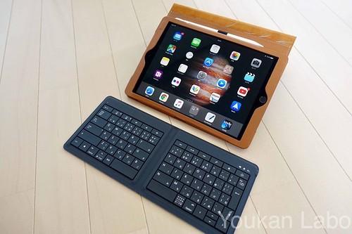 microsoft-universal-foldable-keyboard06