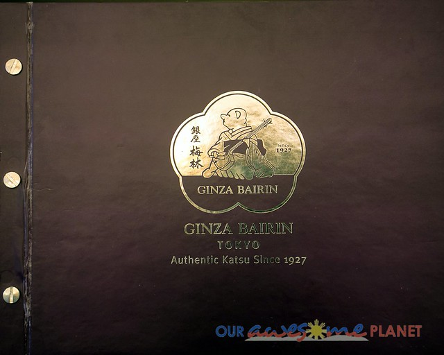 Ginza Bairin-4.jpg