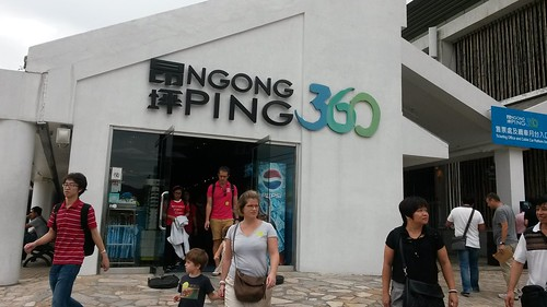 NgongPing 360