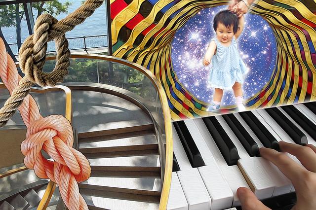 Piano Mantras - 6