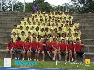 Naga-Family-NF.2