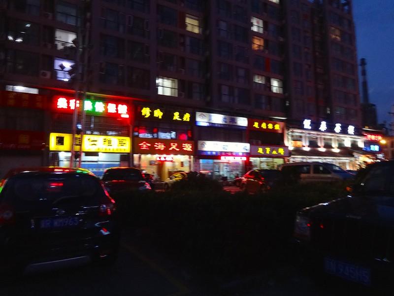 Spring 2014 - China - 308