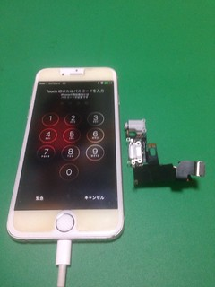 189_iPhone6のドックコネクター交換