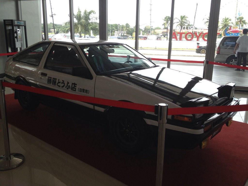 World of Toyota 2013