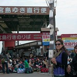 Hiroshima-Miyahima-08