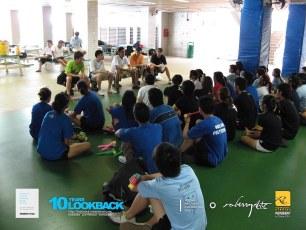 2006-03-19 - NPSU.FOC.0607.Trial.Camp.Day.1 -GLs- Pic 0036